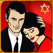 Horoscope Compatibility icon