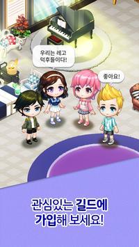 L끼리(레즈 아바타) (베타) apk screenshot