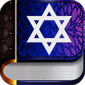 Complete Jewish Bible icon