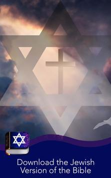 Complete Jewish Bible screenshot 5