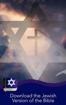 Complete Jewish Bible screenshot 10