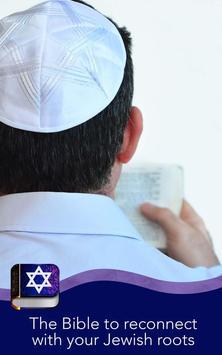 Complete Jewish Bible screenshot 11