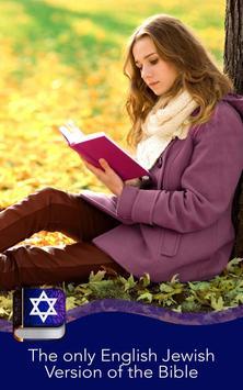 Complete Jewish Bible screenshot 14