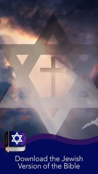 Complete Jewish Bible screenshot 1