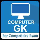 Computer GK icon