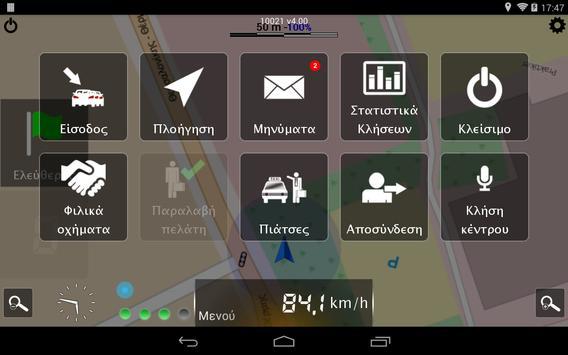 IQTaxi Driver screenshot 1
