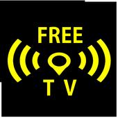 공짜티비 - 최신방송 icon