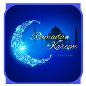 رسائل رمضان 2017 icon