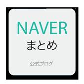 NAVER Matome Reader icon