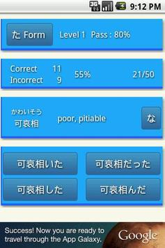 Conjugation Japanese screenshot 1