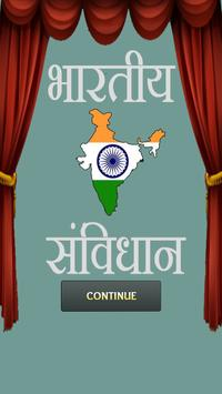 Constitution of India in Hindi poster