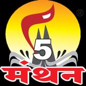 MTSE 5th-Semi icon