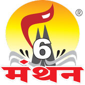 MTSE 6th- Marathi icon