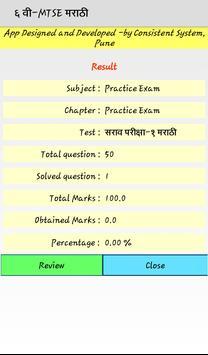 MTSE 6th- Marathi screenshot 4