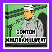 CONTOH KHUTBAH JUM'AT icon