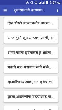 Tumchyasathi Kay Pan !!! poster