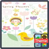 폰테마샵 베베꽃밭 고연락처 테마 icon