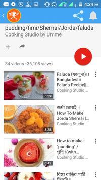 Bengali cooking studio descarga apk gratis comer y beber bengali cooking studio poster forumfinder Images