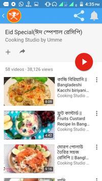 Bengali cooking studio descarga apk gratis comer y beber bengali cooking studio captura de pantalla de la apk forumfinder Images