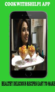 CookWithShilpi poster