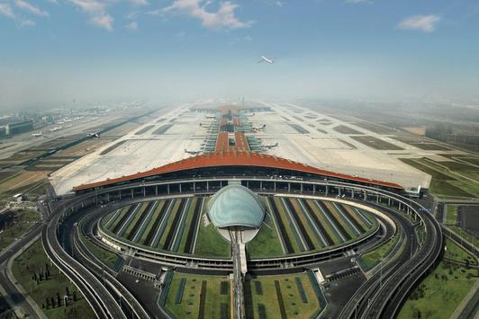 Airports Wallpapers HD FREE screenshot 4