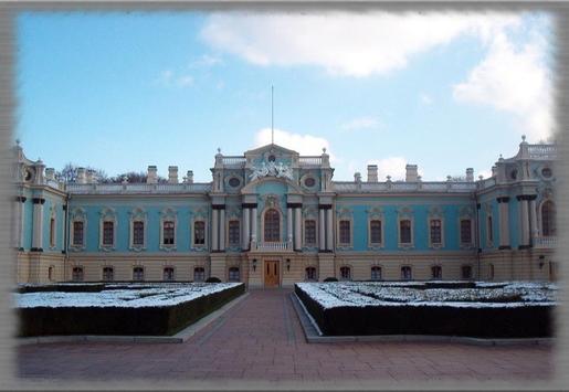 Palaces Wallpaper screenshot 1