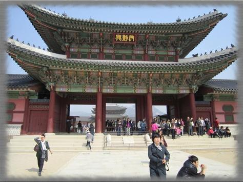 Palaces Wallpaper screenshot 2
