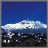 Volcanic Islands Wallpaper icon