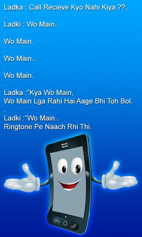 Funny SMS 2017 for Android - APK Download
