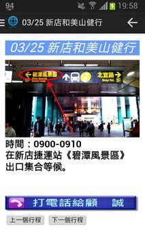 2014_和美山 poster