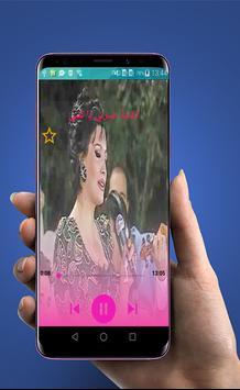Songs of the Roba El Gamal screenshot 2