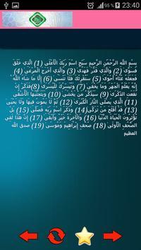 Quran - القرآن الكريم apk screenshot