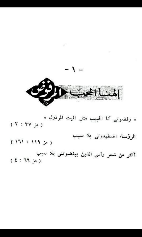 pope shenouda books pdf arabic
