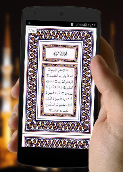 Quran recitation Full (Free) for Android - APK Download