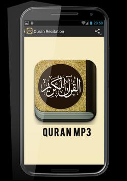 Abdullah Awad al-Juhani Quran poster