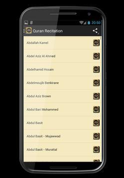 Abdullah Awad al-Juhani Quran screenshot 1