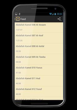 Abdullah Awad al-Juhani Quran screenshot 3