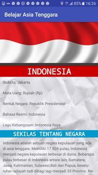 Belajar Asia Tenggara screenshot 1