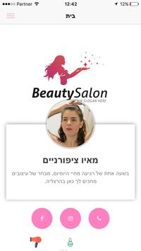 Valery Cosmetics screenshot 1