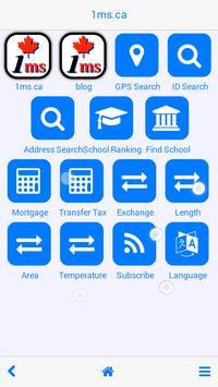 1ms Online Service screenshot 1