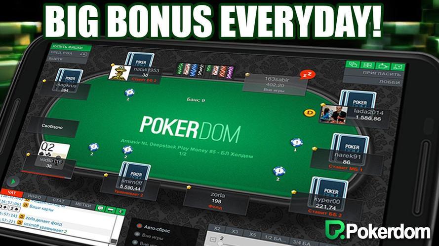 играть онлайн бесплатно покер клуб