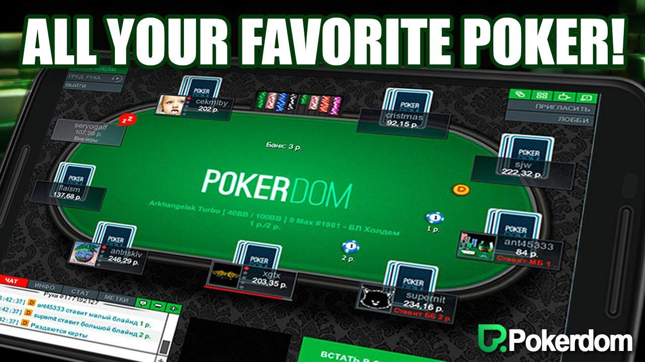 Poker Online Free Poker Club For Android Apk Download