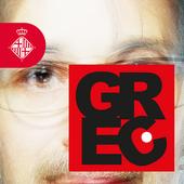 Grec 2016 icon