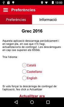 Grec 2016 apk screenshot
