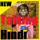 Talking Hindi tom funny Videos and Songs icon