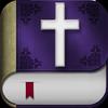 Catholic Bible Version आइकन