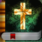 Catholic Holy Bible icono