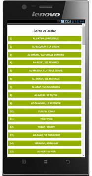 Coran Arabe | Français | Phon. poster