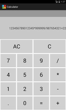 シンプルIS電卓(15桁) apk screenshot
