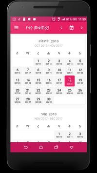 Ethiopian Orthodox Calendar screenshot 5